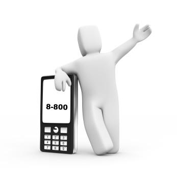 Атс Ericsson Businessphone 50 Инструкция